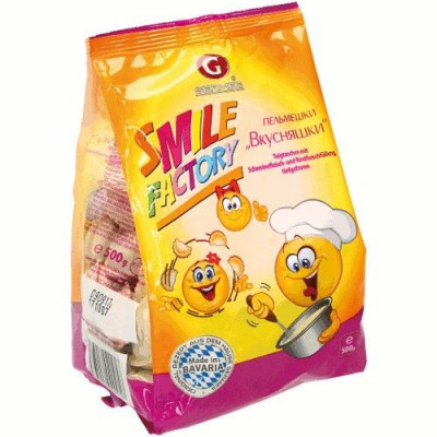 Pelmeně Smile Factory 500g