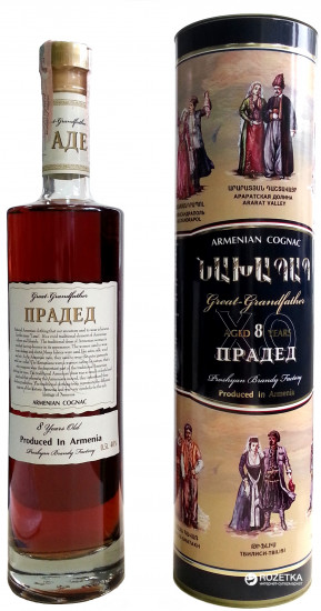 detail Armeniám brandy PRADED 0,5L